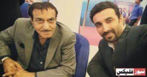 Aamir Qureshi and Mustafa Qureshi