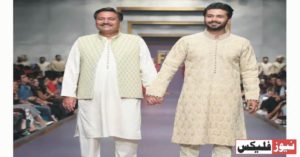 Ali Abbas and Waseem Abbas