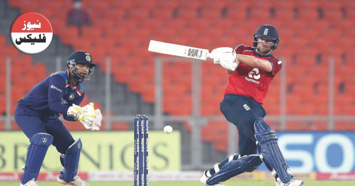 Dawid Malan hits fastest 1,000 T20 runs breaking Babar Azam's record