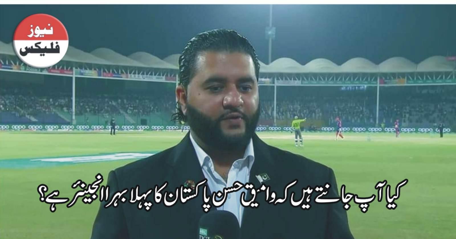 first deaf engineer of pakistan