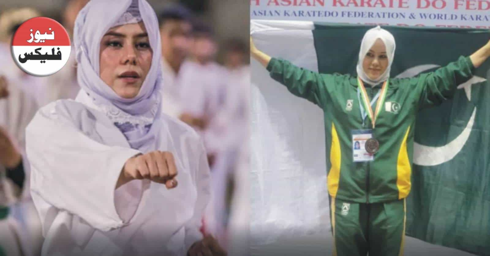 Meet Kulsoom Hazara – Pakistan's Female Karate Star Who Received 'Icon Of The Nation' Award