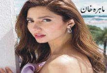 ماہرہ خان کی ریما کی کامل نقالی آپ کوہنسنے پر مجبور کر دے گی