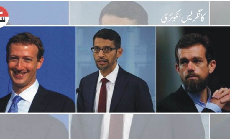 Facebook, Google, and Twitter CEOs