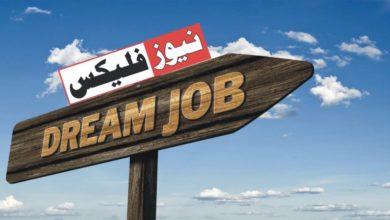 انفارمیشن ٹکنالوجی یونیورسٹی آئی ٹی یو لاہور نوکریاں 2021