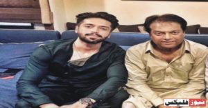 Fahad Mustafa and Salahuddin Tunio