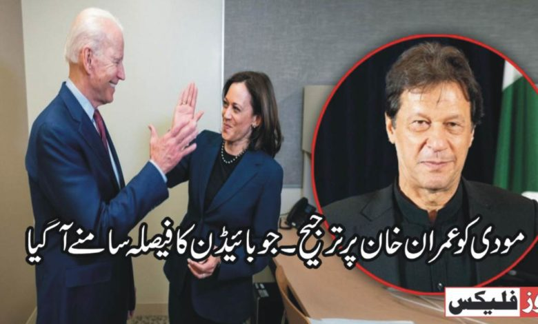 PM Imran Khan not invited to Joe Biden's climate summit happening in April, Modi is