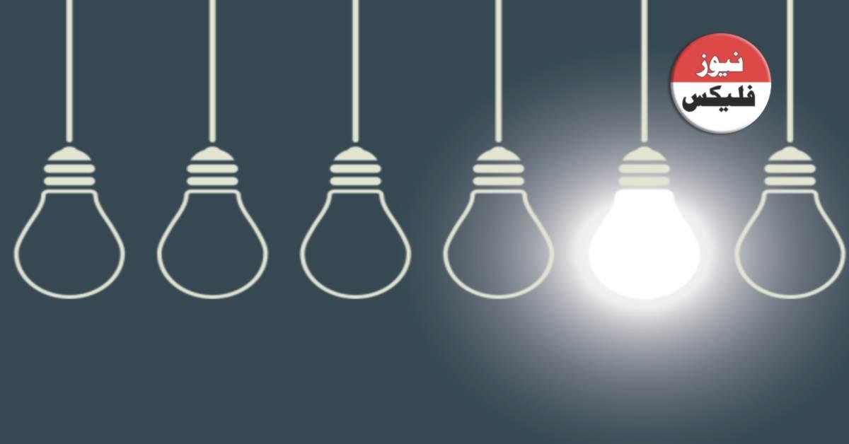 11 Leadership Qualities