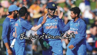 Yadav, Chahal Struggle Without MSD Behind The Stumps