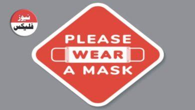 plz wear a mask