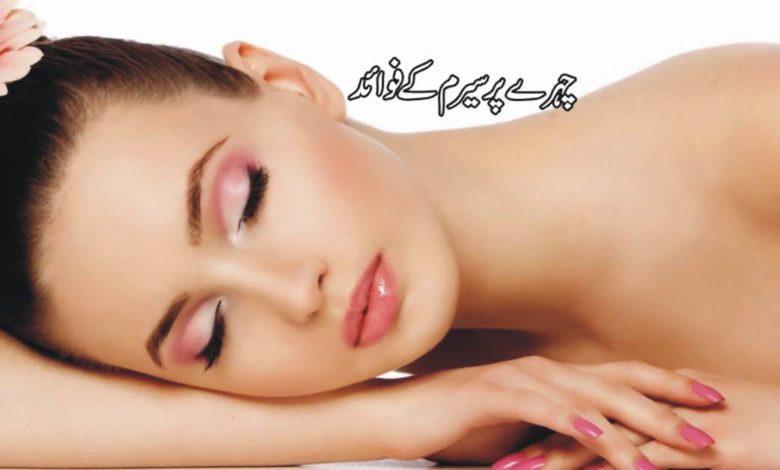 serum benefits on skin