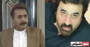 Famous Pakistani Fathers and Sons of Showbiz Industry
