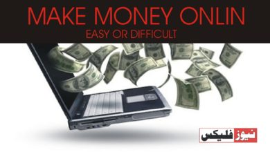 Making money online is easy or difficult