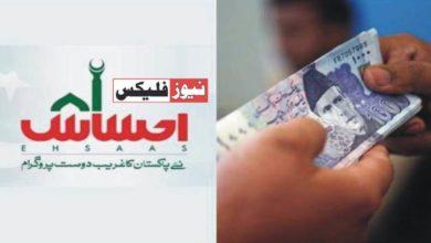 حکومت مستحق گھرانوں کو اپنے بچوں کو اسکول بھیجنے کے لئے نقد گرانٹ فراہم کرے گی