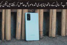 گمشدہ اور چوری شدہ موبائل فونز کو روکنے کے لئے پی ٹی اےنے نیا سسٹم لانچ کر دیا