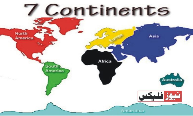 کیا آپ جانتے ہیں ساتواں براعظم کب اور کیسے وجود میں آیا؟