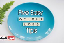 Five Easy Weight Loss Tips
