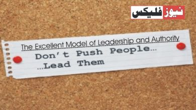 The Excellent Model of Leadership and Authority