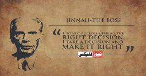 quote of Quaid