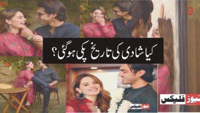 منال خان اور احسن محسن کی منگنی کی تصاویر