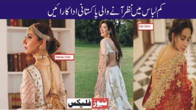 top-pakistani-actresses-in-backless-dresses/