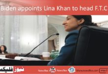 Biden appoints Lina Khan to head F.T.C