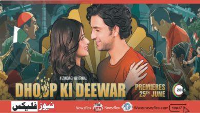 Viewers in Pakistan can stream series Dhoop ki Deewar for free