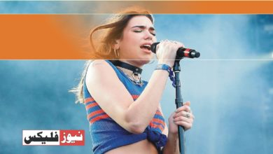 Dua Lipa becomes second most listened to singer on Spotify