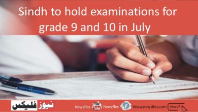 Sindh to hold examinations for grade 9 and 10 in July