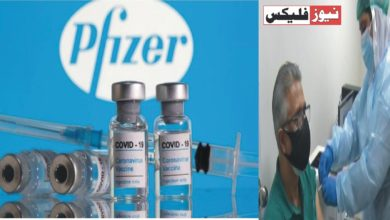 Pfizer will only be administered to people with weak immune system – Dr Faisal Sultan