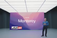 macOS Monterey turns your iPad, MacBook, and iMac into one big screen