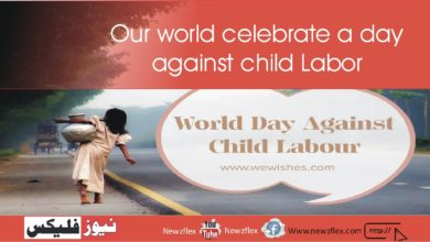 Our world celebrate a day against child Labor