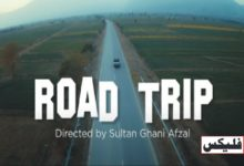 A review of short film Road Trip
