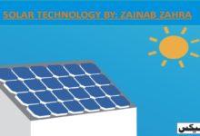 SOLAR TECHNOLOGY BY: ZAINAB ZAHRA