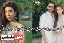 عروا حسین نے فرحان سعید کی دوسری شادی کے بارے میں ایک شاکنگ رسپانس دیا