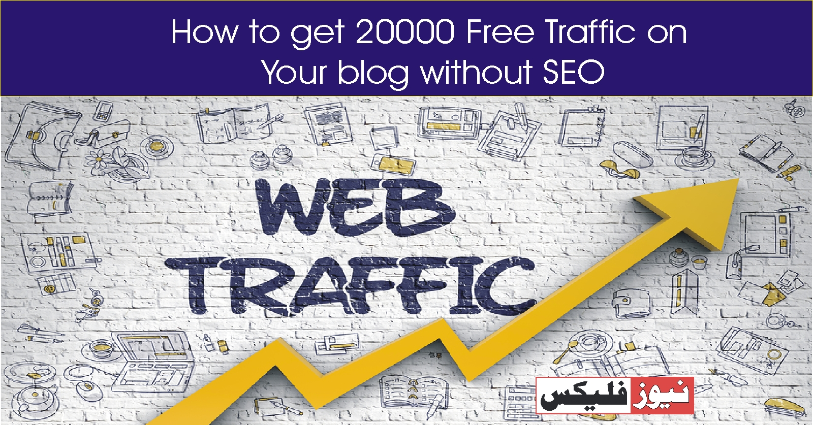 ؟How to get 20000 Free Traffic on Your blog without SEO