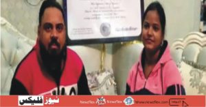 ( بھارتی میڈیا) بیوی کو آٹھویں سالگرہ پر شوہر نے ایسا تحفہ پیش کر دیاجس نے سب کوہی حیرت میں مبتلا کر دیا ۔ تفصیلات کے مطابق بھارتی شہر اجمیر شریف