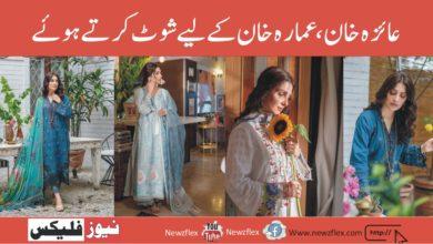 عائزہ خان عمارہ خان ایٹلیئر کے لئے شوٹ کرتے ہوئے