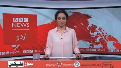 بی بی سی کی پاکستان دشمنی