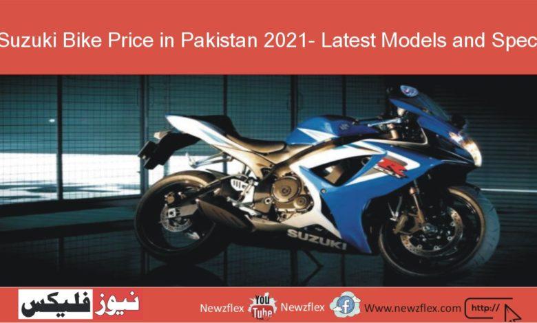 Suzuki bike Price in Pakistan 2021- Latest models and specs