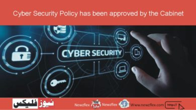 The National Cyber Security Policy has been approved by the Cabinet