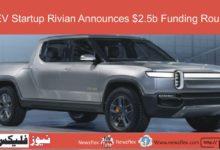 EV Startup Rivian Announces $2.5b Funding Round