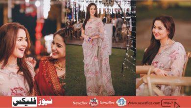 آئما بیگ کی منگنی سے ہانیہ عامر کی دلکش تصاویر