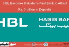 HBL Becomes Pakistan's First Bank to Attract Rs. 3 trillion in Deposits