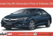 Honda City 6th Generation Price in Pakistan 2021 – Specs & Features