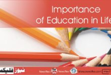 Importance of Education in Life