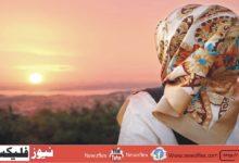 Islam and Life Etiquette