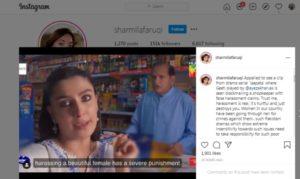 """شرمیلا فاروقی نے عائزہ خان کے"""" لاپتہ"""" سے متنازعہ منظر پر برہمی کا اظہار کیا"""