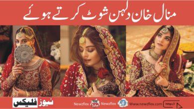 منال خان ،انس ابرار کا دلہن ڈریس شوٹ کرتے ہوئے