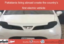 Pakistanis living abroad create the country's first electric vehicle