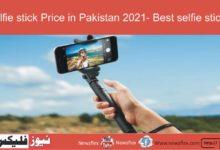 Selfie stick Price in Pakistan 2021- Best selfie sticks